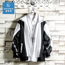 Summer thin breathable sunscreen jacket short jacket men's wear Korean fashion handsome overfire new anti-dump suit 2019