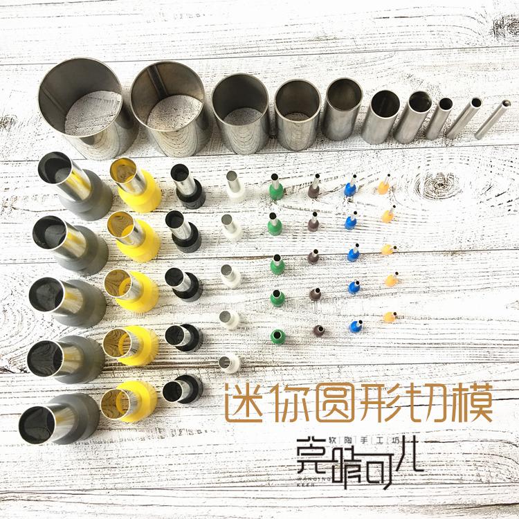 軟陶粘土ステンレスのミニチュア円形切込み加工機の円切り金型の製作ツール