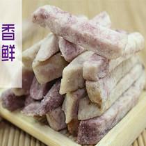 廣西桂林特產250g蔥香味荔浦芋頭條干低溫真空脫水食品零食小吃