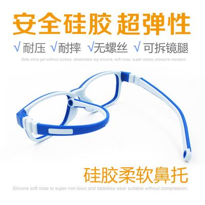硅胶儿童学生远视散光弱视眼睛超轻近视眼镜框架男女孩 配眼镜