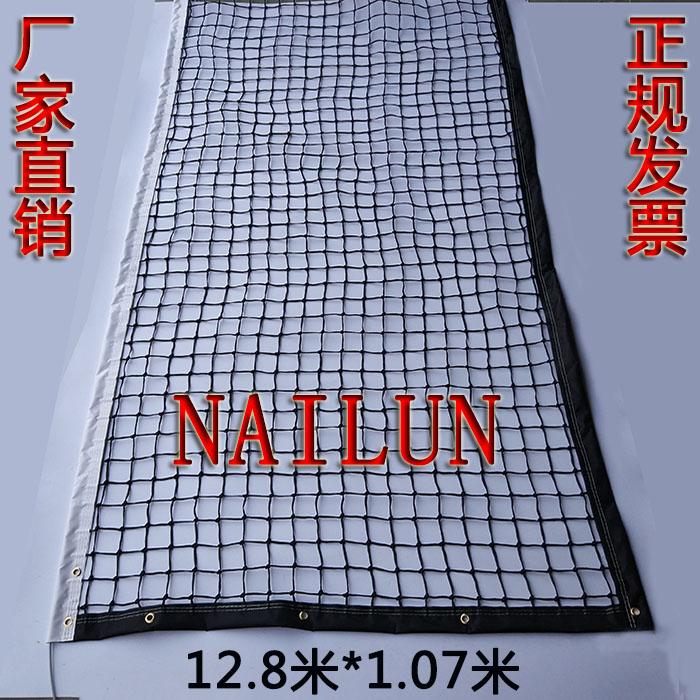 Сопротивление лунь высококачественный полиэтилен новый материал ткать узел стандарт теннис сетчатый мешок почта костюм специальность обучение спокойный конкуренция