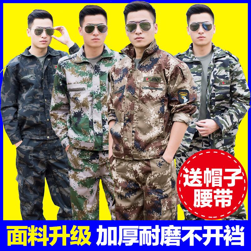 新款火蓝刀锋海军海洋迷彩服套装男春夏季特种兵作训服野战服军装
