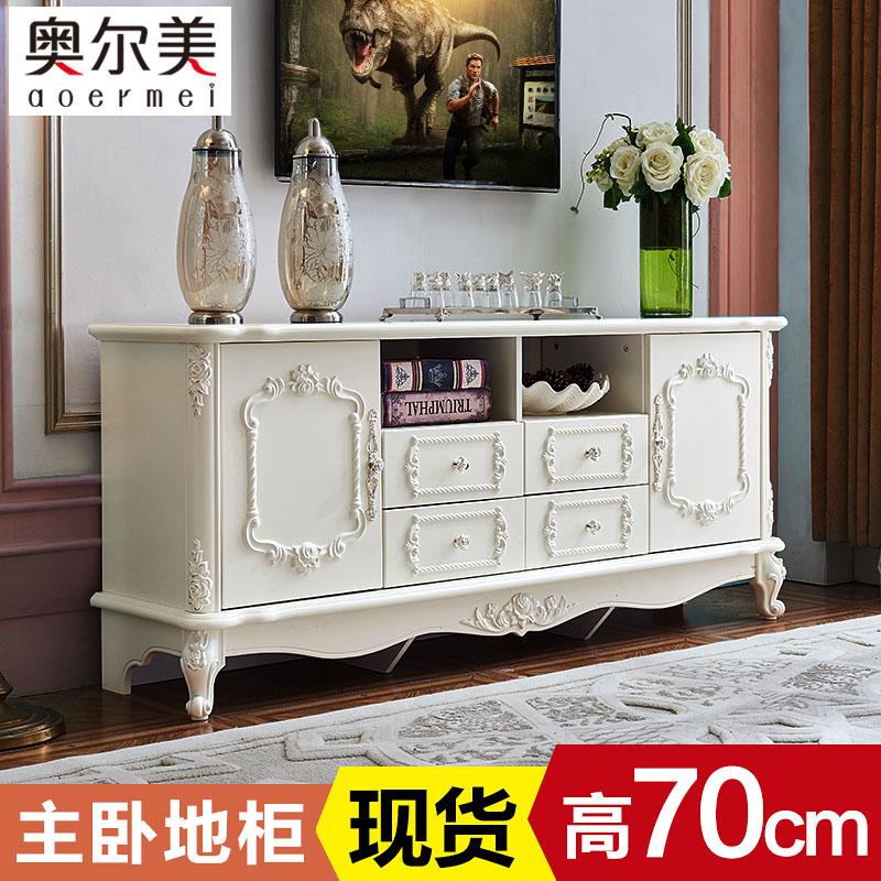 欧式卧室电视柜主卧现代简约小户型客厅高款多功能房间窄款超薄柜