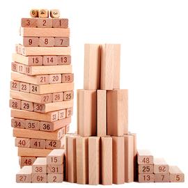 大号叠叠乐数字叠叠高层层叠抽抽乐积木儿童益智力成人桌游玩具