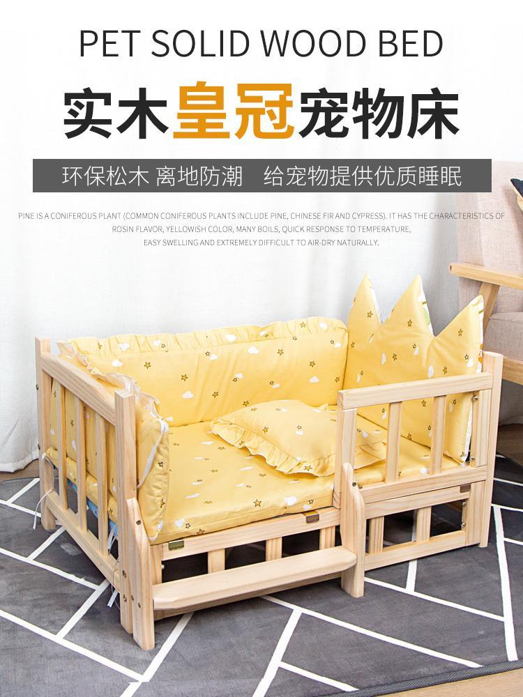 实木狗狗床特价床可爱公主狗窝四季通用可拆洗泰迪比熊猫床宠物床