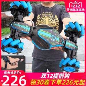 儿童扭变车大号手表感应变形遥控车四驱特技车充电动男孩玩具