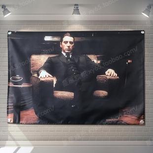 美国经典电影教父房间酒吧宿舍墙饰装饰墙挂布背景布挂旗 可定制