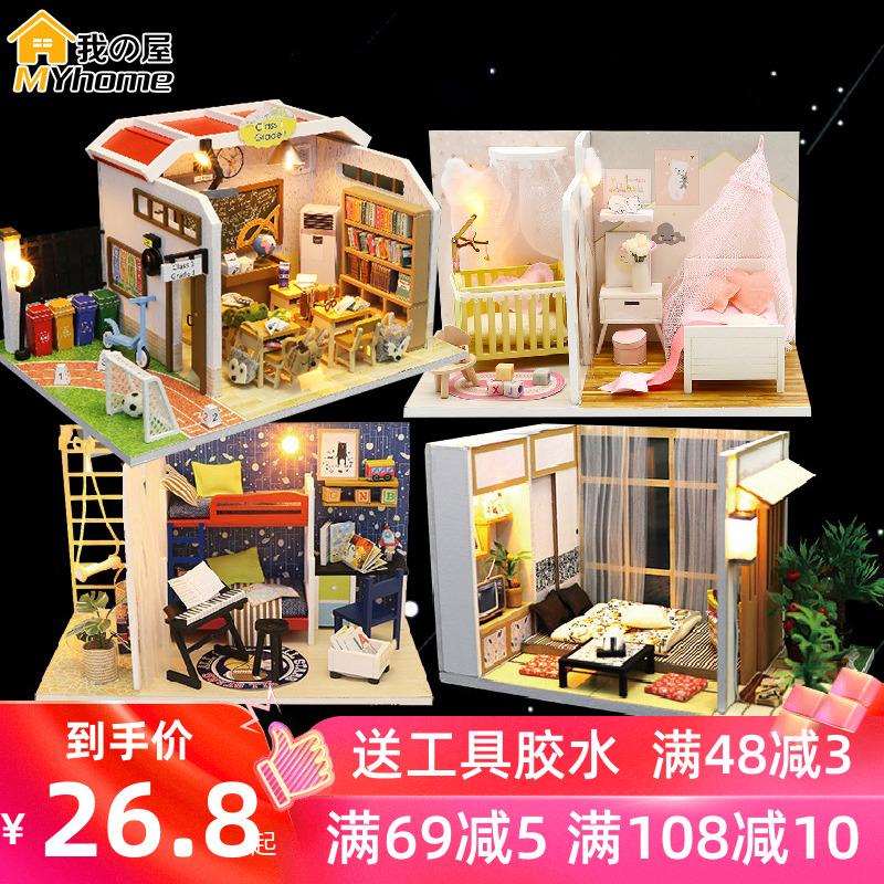 diy小屋中国风手工制作迷你房子模型拼装玩具送创意生日礼物男女
