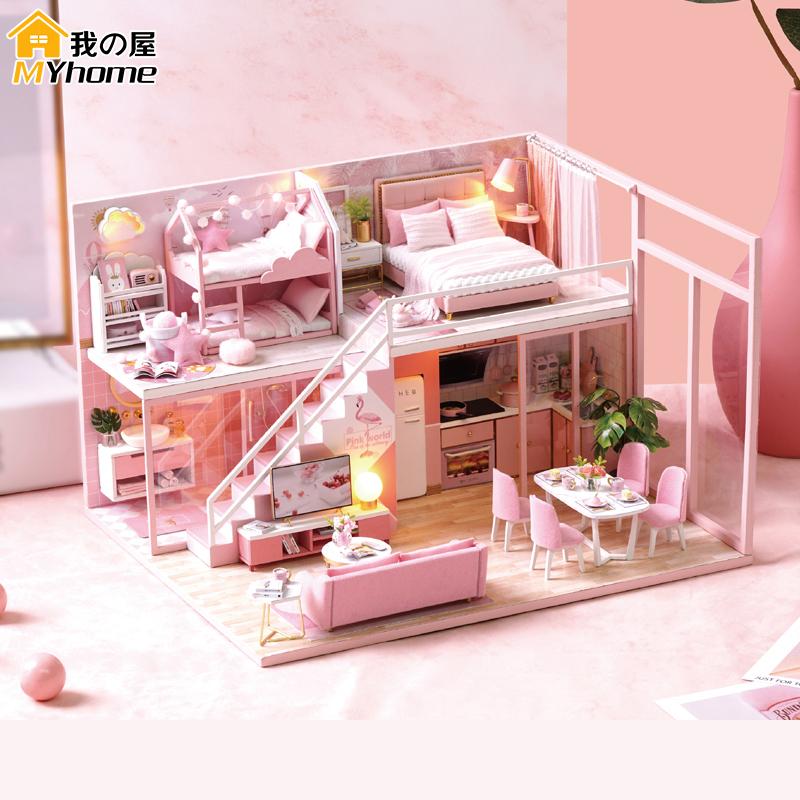 DIY小屋3d立体拼图木质模型女孩玩具少女心房子手工制作儿童益智