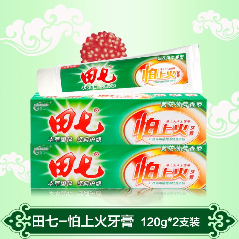 Зубные пасты Артикул 607653994327