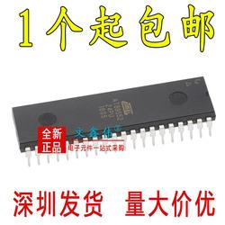 文鑫伟|直插 AT89S52-24PU AT89S52 DIP-40 8位闪存微控制器 芯片