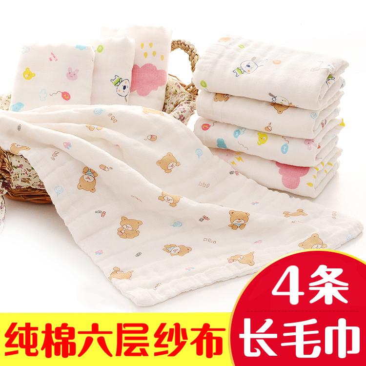 婴儿毛巾纯棉6层纱布新生儿洗脸巾吸水超柔宝宝洗澡巾儿童面巾