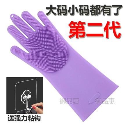 抖音同款魔术洗碗手套刷硅胶隔热家务厨房刷碗锅手套清洁神器韩国