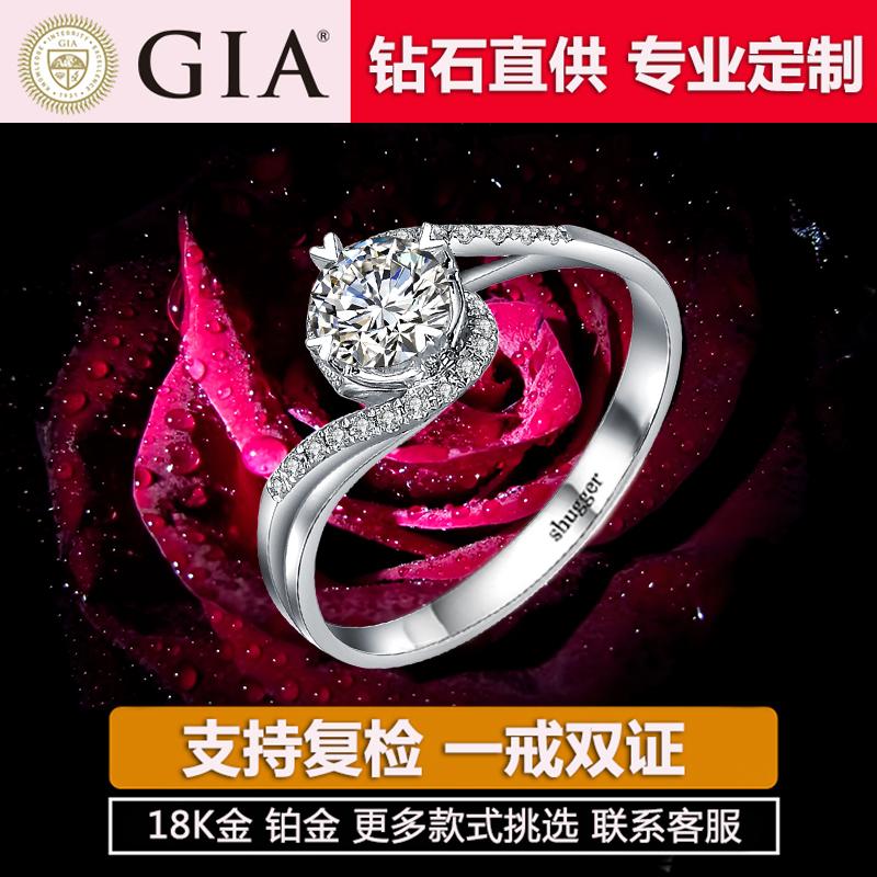 スパイカージュエリー1カラットダイヤモンドの指輪GIAヌードダイヤモンドの結婚式を求めて、結婚指輪18 Kプラチナのカップルの正規品を注文しました。