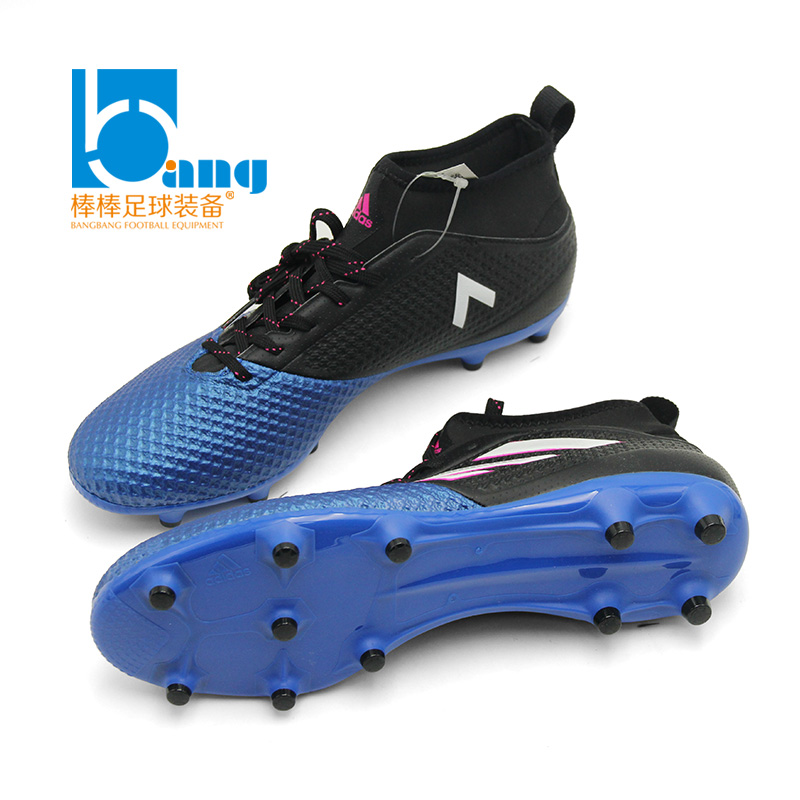 棒棒正品:阿迪达斯ACE 17.3 蓝色妖技FG 中端男子足球鞋BA8505