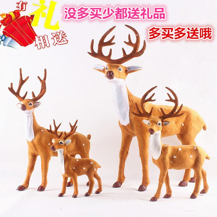 Рождество декоративный статья рождество олень кукла северный олень лось моделирование пятнистый олень торговый центр продавать поле декоративный ткань положить украшение