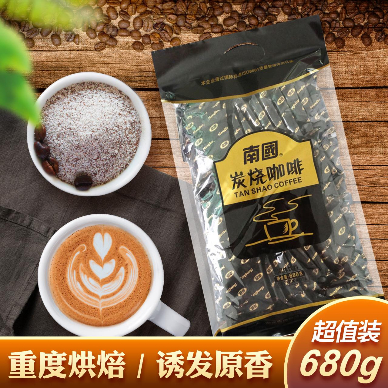 南国食品 海南特产炭烧咖啡680g速溶咖啡三合一休闲下午茶小袋装,可领取5元天猫优惠券