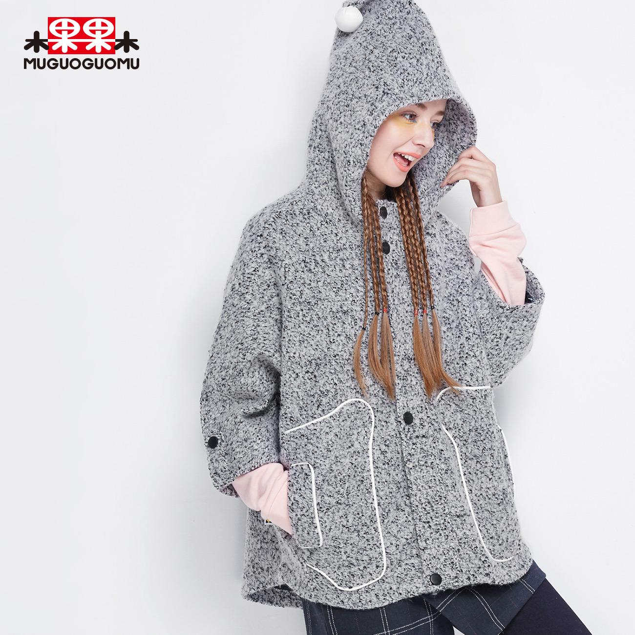 木果果木2018冬季新品原创韩版学院风百搭七分袖连帽毛呢外套女