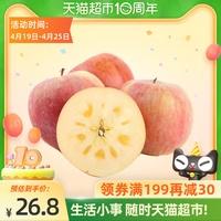 尚口鲜新鲜水果新疆阿克苏冰糖心4.5斤装富士苹果单果70mm起包邮
