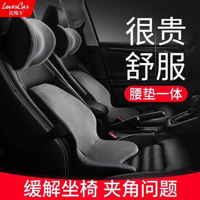 汽车车用护腰靠背记忆棉车垫腰靠垫质量如何