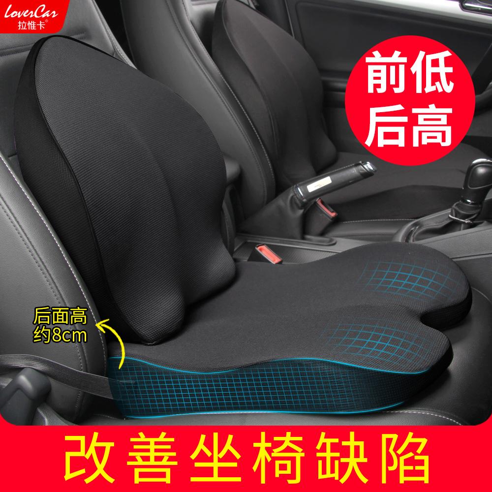 汽车坐垫增高加厚记忆棉主驾驶座椅矮个学车坐垫单片夏季凉垫座垫