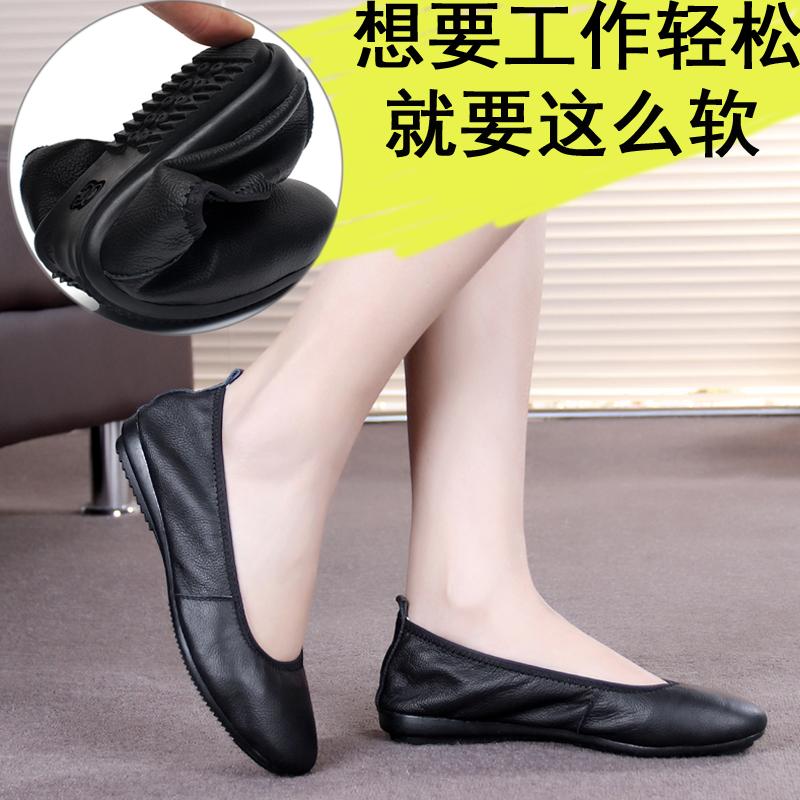 工作鞋女黑色平底单鞋真皮软底女鞋浅口软皮上班鞋平跟圆头女皮鞋