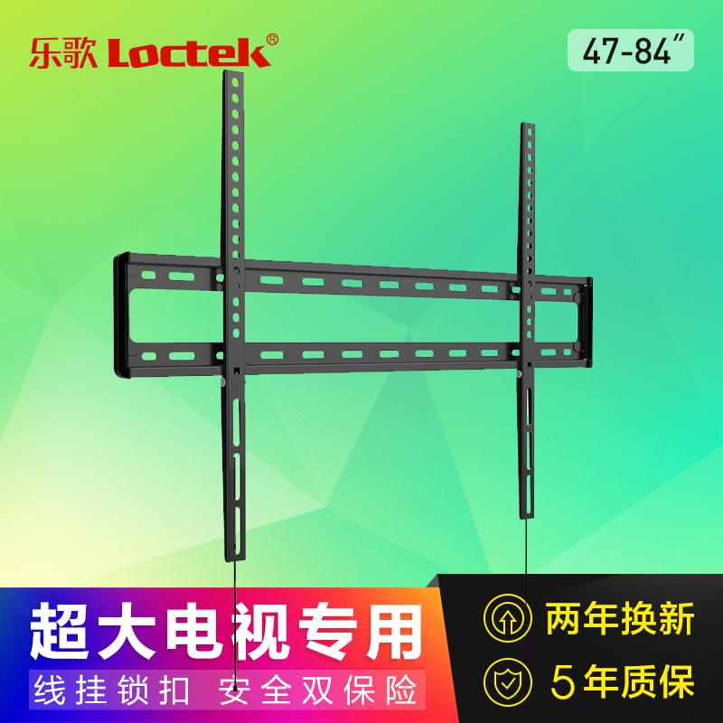 Loctek музыка песня жк телевизор машины поддержки настенный музыка в зависимости от внимание стойка 40/50/55/60/65/70 дюймовый