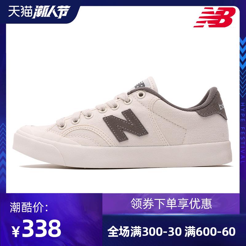 New Balance/NB  男鞋女鞋复古休闲滑板鞋运动鞋PROCTWG