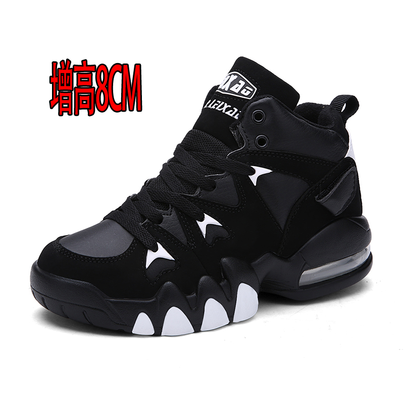 Mens shoes 8cm higher shoes leisure sports mens 10cm invisible travel youth running shoes autumn and winter