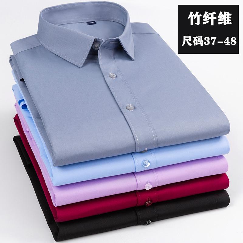 长绒棉衬衣中年男衬衫7XL超大码260斤男衬衫工装男特大号长袖衬衣