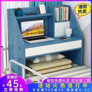 床上书桌带抽屉大学宿舍可爱学生寝室用电脑笔记本懒人简易小桌子