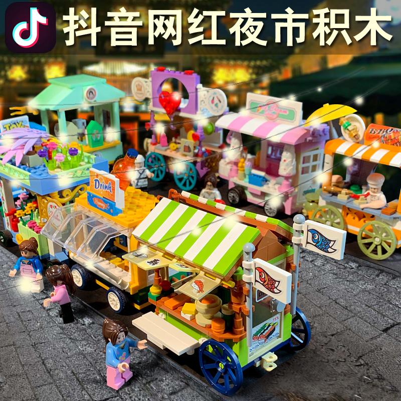 森宝迷你城市街景拼装插积木系列玩具模型儿童益智樂高小颗粒礼物10-13新券
