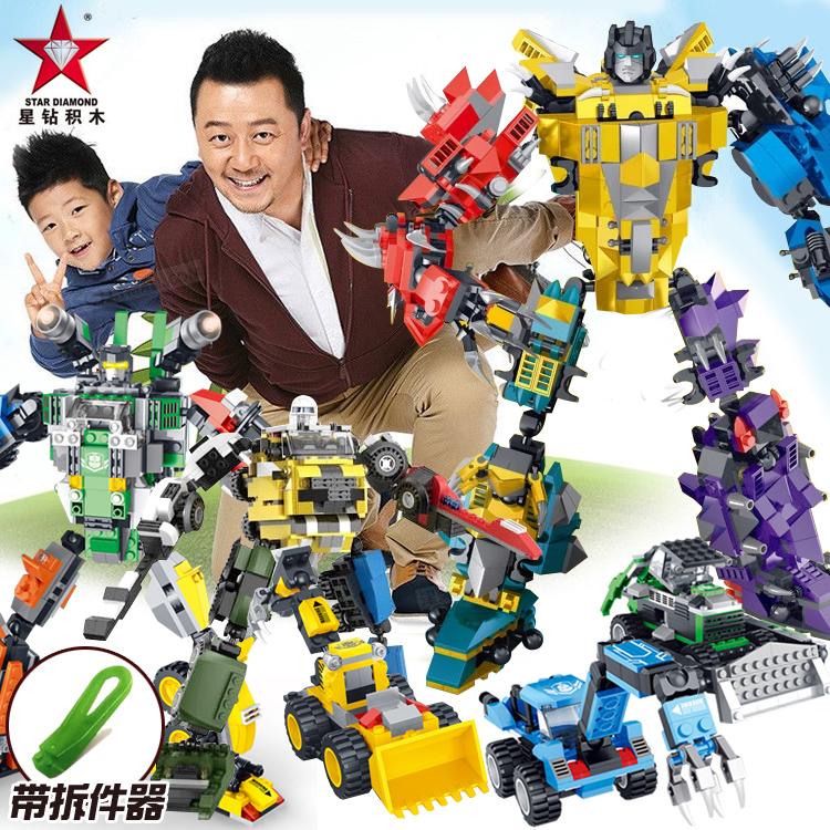 星鑽拚裝插積木益智塑料積變戰士恐龍男孩寶寶兒童3~6~10周歲玩具