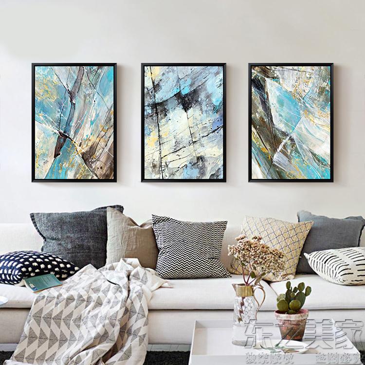 限7000张券抽象现代简约沙发背景餐厅书房挂画