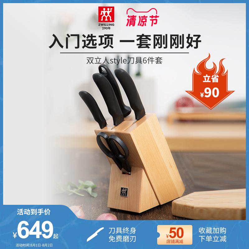 Наборы ножей для кухни Артикул 539389233164