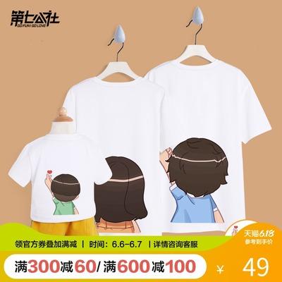 不一样的亲子装一家三口夏装2020新款潮夏季母女装洋气全家装t恤