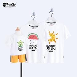 母女装亲子装t恤夏天2021新款潮一家三口装洋气母子装夏款短袖