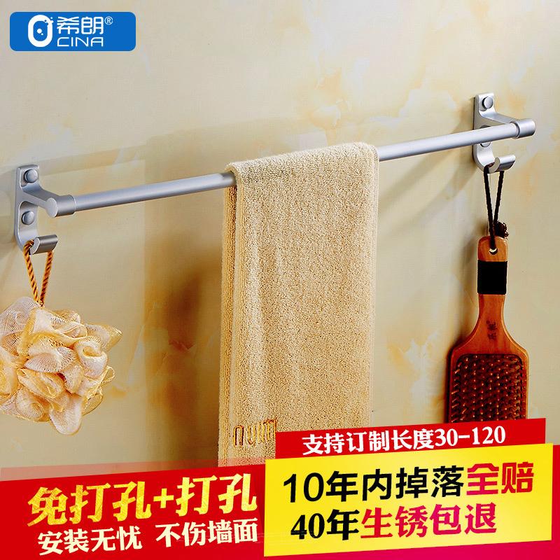 单层免打孔太空铝毛巾架毛巾杆单杆卫生间挂杆挂毛巾挂架浴室挂件
