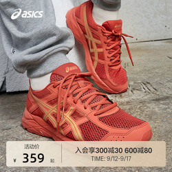 ASICS亚瑟士男子跑鞋GELCONTEND 4缓震透气运动鞋 T8D4Q801