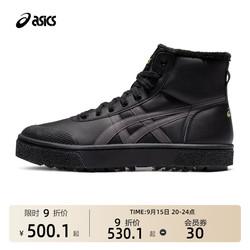 ASICS亚瑟士运动休闲鞋男COURT TRAILHI复古高帮鞋1203A180