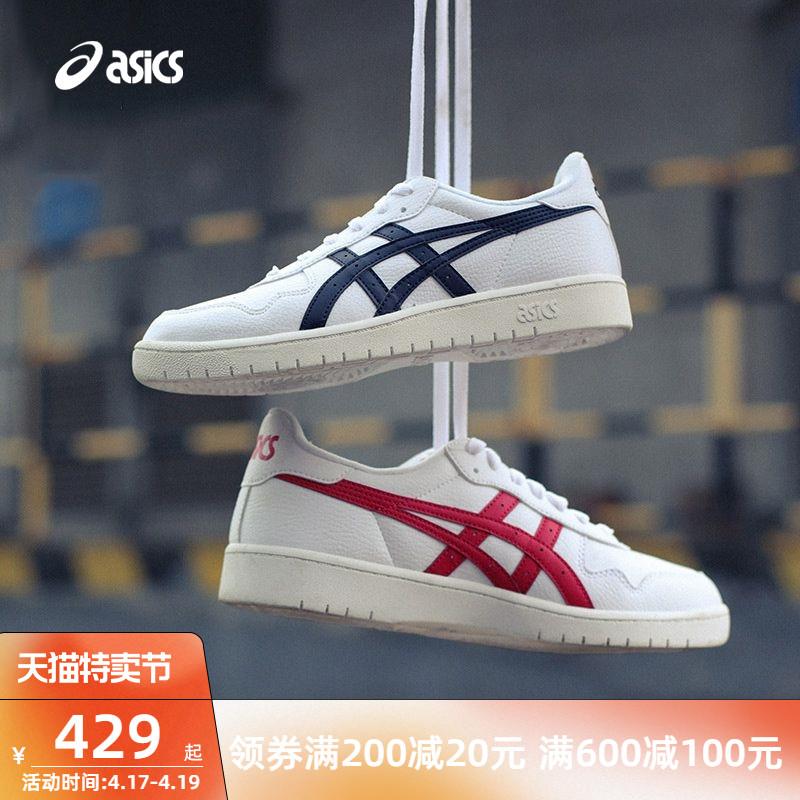 Женские туфли / Мокасины Артикул 602091623302