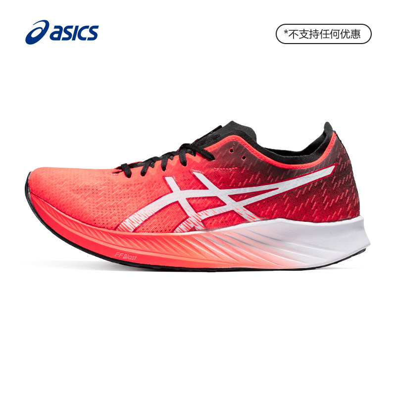 ASICS Yaser 2021 Spring and Summer Men's Carbon Board Racing Skald Shoes Magic Speed ​​1011B026