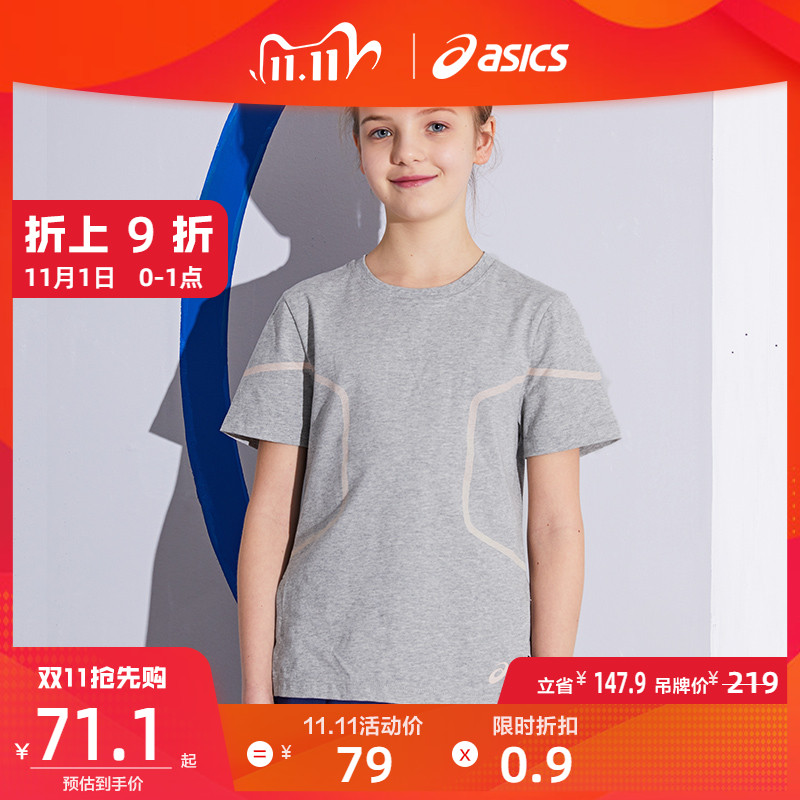 ASICS Arthurs children's clothing big girl short-sleeved t-shirt student sports bottoming shirt 7-12 years old 2034A193