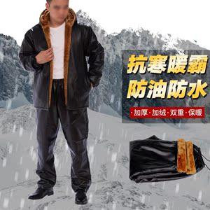 摩托工作皮衣皮夹克皮裤男装男长裤套装机车服加绒潮干活用pu防风