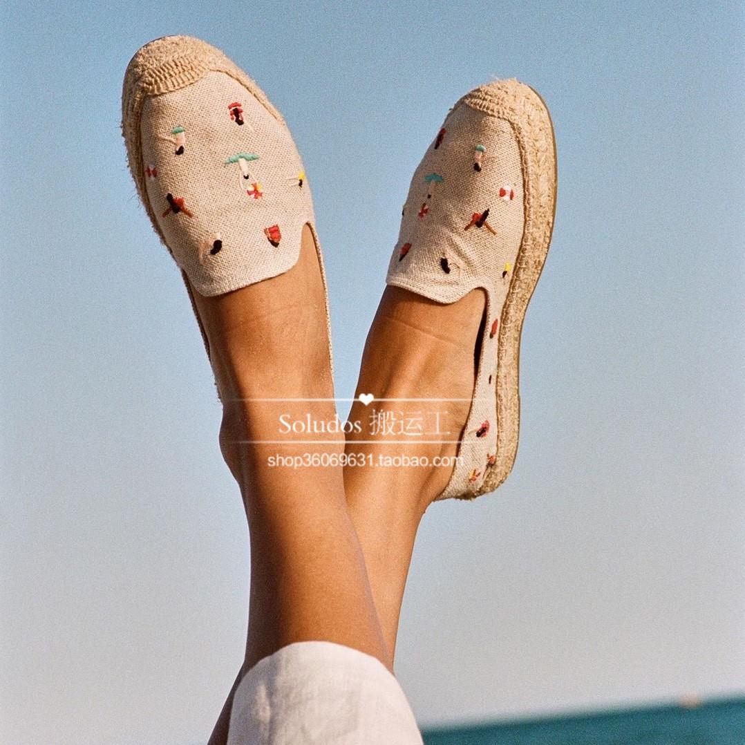 美国正品2020 Soludos厚底海滩草鞋渔夫鞋帆布麻底平底夏女鞋