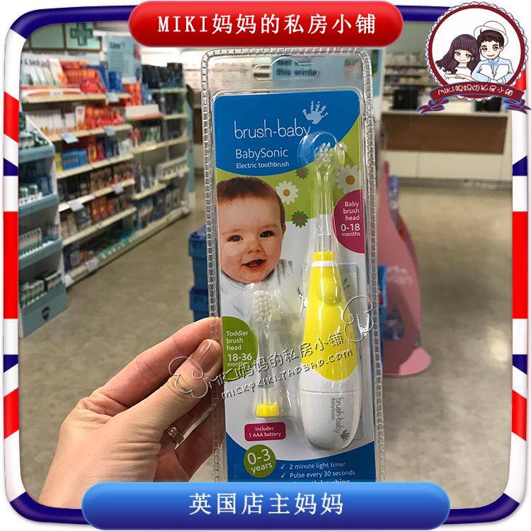 Великобритания зуб семья эксперт настоятельно рекомендуем 0-3 лет BRUSH BABY BABYSONIC электрический зубная щетка группа 2 щетка