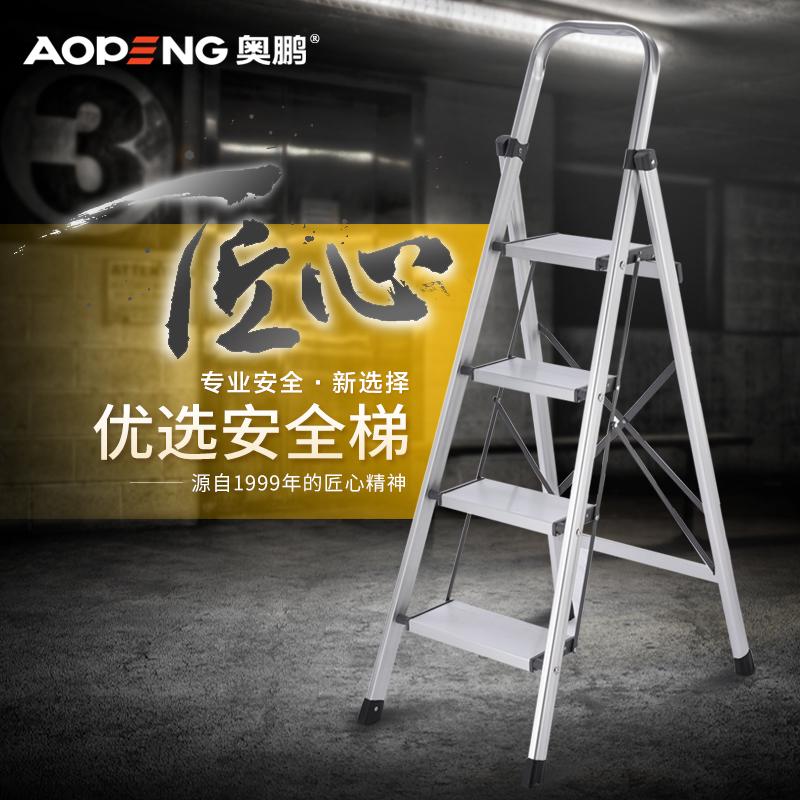 Заумный пэн алюминиевых сплавов лестница домой сложить елочка лестница комнатный четыре пять шагов сгущаться протяжение лестница инжиниринг помогите лестница табуретка