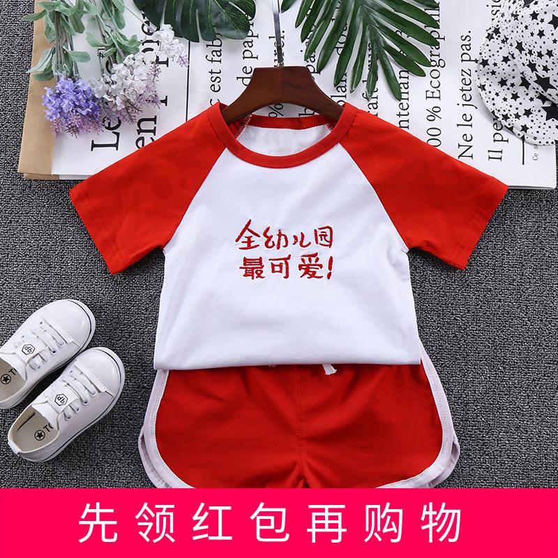 儿童短袖套装棉男童夏季套装小童全幼儿园最可爱宝宝女童t恤潮