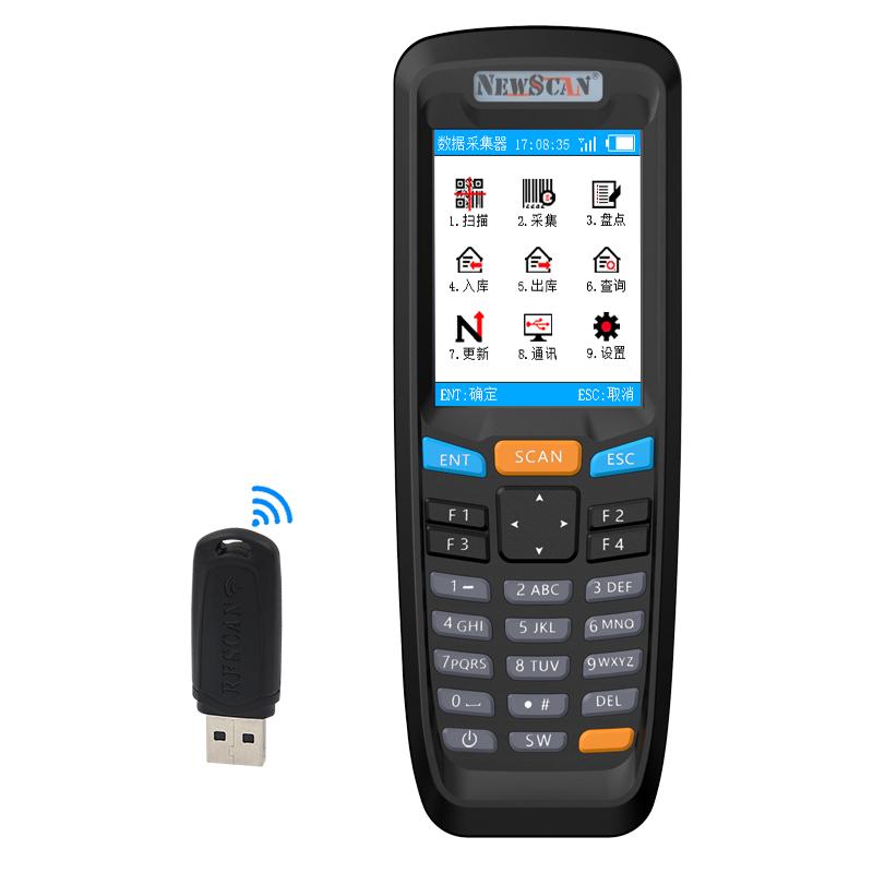 数据采集器无线NS6606条码扫描存储商品查询资产安卓盘点机pda