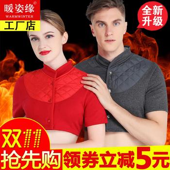 护肩保暖睡觉女士自发热月子周肩炎中老年男士护颈椎护肩膀坎肩冬